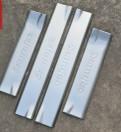 Комплект накладок на пороги для Hyundai ix45 / Santa Fe / Ай Икс 45 Санта Фе 2013-