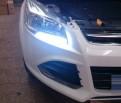 Дневные ходовые огни (ДХО) на Ford Kuga 2013 / Форд Куга 2013