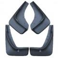 Комплект брызговиков Mazda CX-5 / Мазда СХ 5 2011-