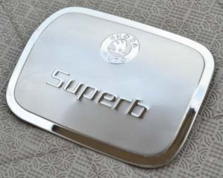Накладка на лючок бензобака Skoda Superb / Шкода Суперб 2009-2013