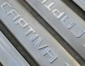 Накладки на пороги Шевроле Каптива / Chevrolet Captiva 2012-