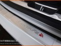 Накладка на бампер Hyundai Santa Fe IX45 / Хендай Санта Фе 2012-