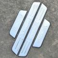 Комплект накладок на пороги Kia Sportage / Киа Спортейдж 2011-2014