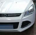 Дневные ходовые огни Форд Куга 2 / Ford Kuga 2013