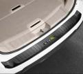 "Накладка на задний бампер с загибом ""Черный титан"" Nissan X-Trail / Ниссан Икс Трел 2014-2017"
