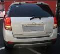 Задние фонари светодиодные Chevrolet Captiva / Шевроле Каптива 2012-2014