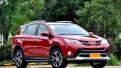 Рейлинги продольные Toyota Rav 4 / Тойота Рав 4 2013-2015