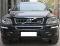 Штатные дневные ходовые огни для Volvo XC90 / Вольво ХС90 2007-2013