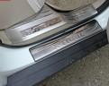 Накладки на пороги для Nissan X-Trail T32 / Ниссан Икс Трейл Т32 2014-2016