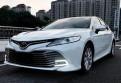 Дневные ходовые огни Тойота Камри / Toyota Camry V70 2018-2019