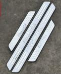 Комплект накладок на пороги для Hyundai Elantra / Хендай Элантра 2008-2014