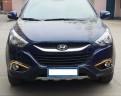 Штатные ходовые огни Hyundai IX35 / Хендай Ай Икс 35 2010-2014