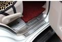 Накладки на пороги Toyota Prado 150 / Тойота Прадо 150 2009-2017