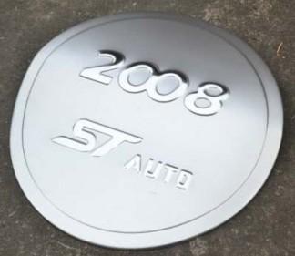 Накладка на лючок бензобака Peugeot 2008 / Пежо 2008 2014