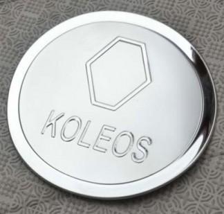 Накладка на лючок бензобака Renault Koleos / Рено Колеос 2012-2013
