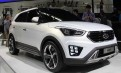 Противотуманные фары светодиодные Хендай Крета / Hyundai Creta IX25 2016-